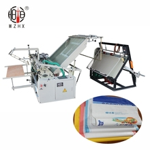 Plastic Fertilizer Rice Flour Cement Bag/Sacks Automatic Making Machine