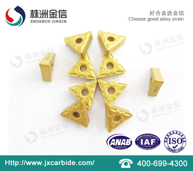 zhuzhou carbide inserts cnc turning inserts