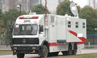 Large Mobile Command and Communication Vehicle