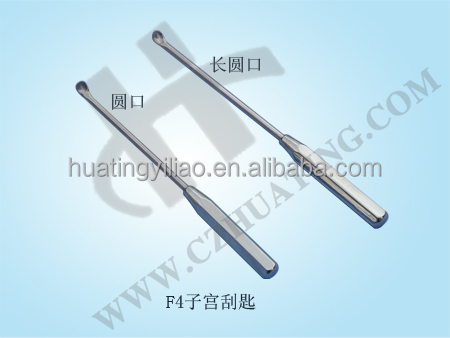 obstetrics and gynecology instrument/Uterine curet