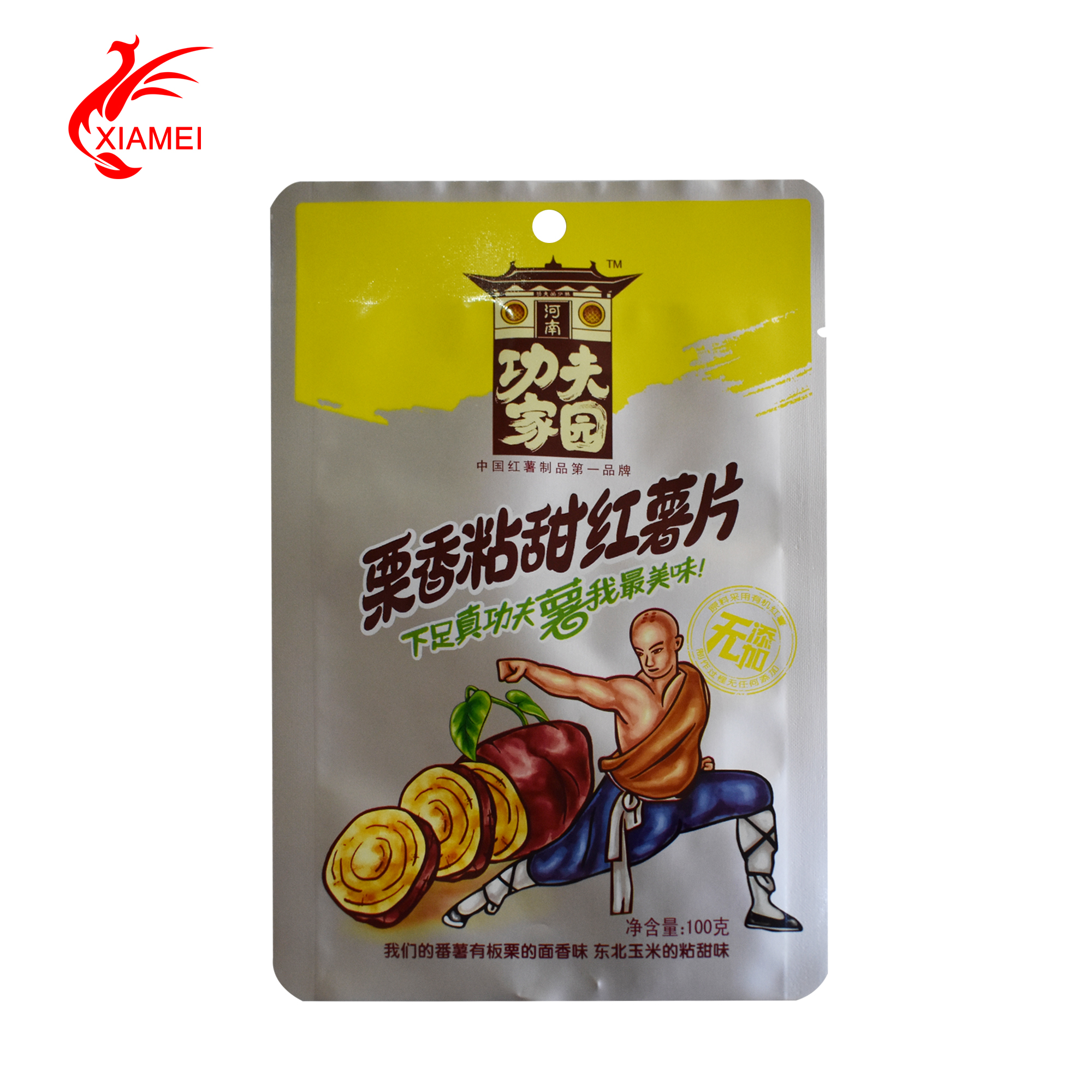 sweet potato package gravure printing high temperature resistance retort pouch