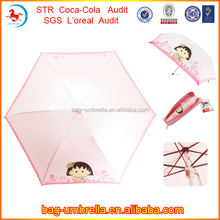 Japanese Best New Kids Umbrella Printed Umbrella With Girls Sex Picture