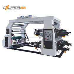 QTL-41000 four color printing machine