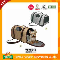 Hot!!! 2015 New Fashion Various Size Wholesale Oxford Pet Carrier Dog