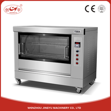 Chuangyu Best Selling 220-380V/50HZ Visual Duck Chicken Meat Gas 360 Roasting Kitchen Oven
