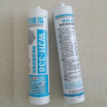 Neutral weatherproofing silicone sealant 100%RTV