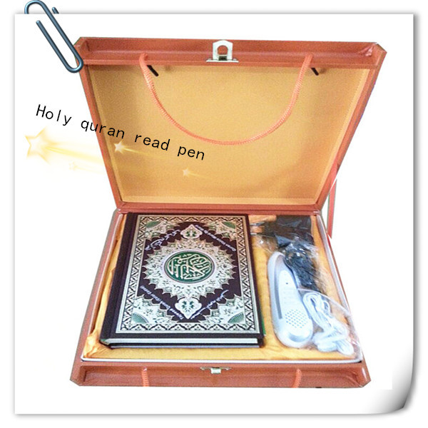 Perfect Quran Read Pen with free mp3 download