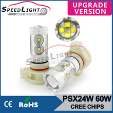 Factory Directly 12V 24V 30W 50W 60W 80W H16 PSX24W LED Bulb In Place Of H16 Halogen