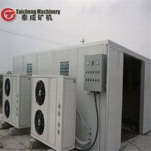 Small flower tea dryer supplier