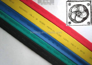 2:1shrink ratio PE Cable accessories/ heat shrink tube/heat shrink sleeve