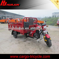 2013 new China tricycle & strong trimotorcycle of heavy load