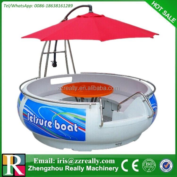лодка барбекю цена