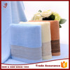 High Quality 100% Cotton Thick Gift Bath Towel