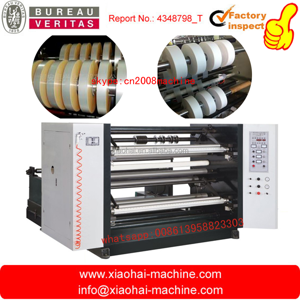 HAS VIDEO LFQ vertical type Automatic plastic PVC PET BOPP film Paper Roll slitting and rewinding machine with flat knife