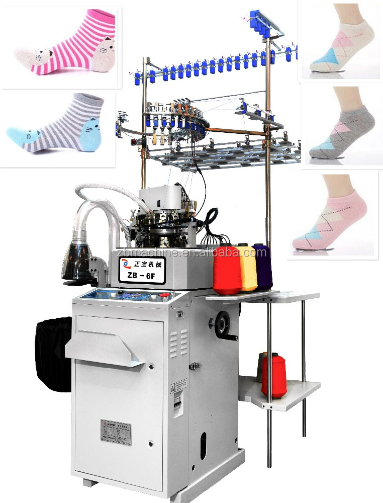 3.5 plain computerized automatic knitting machine sock making machine sock machine price
