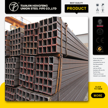 welded/erw steel pipe square iron pipe weight calculator