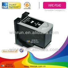 pg40 & cl41 compatible ink cartridge for canon ip1300