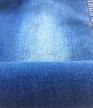 China supplier cotton polyester 7.5 oz stretch bamboo stretch faded cotton polyester viscose spandex denim fabric