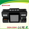 GPS dual view rear camera car multi view camera