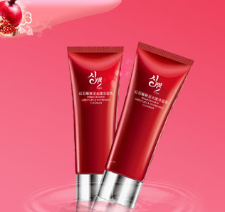 Pomegranate Face Cleansing Wash Gel for Whitening black skin