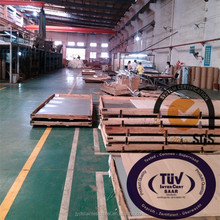 8cr13mov stainless steel coil sheet High Quality Made in China