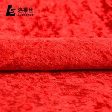 Professional red stretch new design velvet sofa fabric for sale