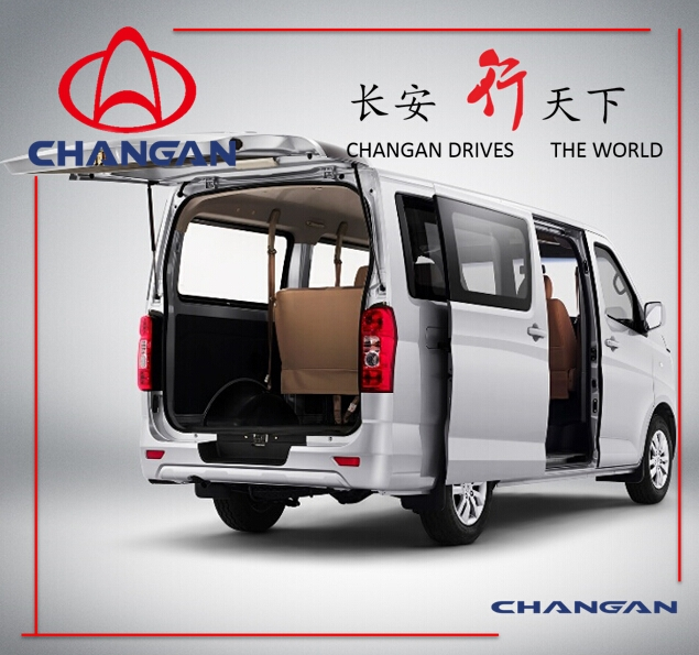 CHANGAN used van for sale not toyota