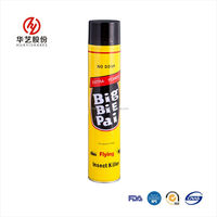 China wholesale mosquito killer spray aerosol, insect spray