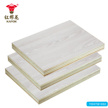 Good price white melamine plywood/ melamine faced plywood sheet