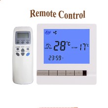 HVAC Systems digital fan coil hvac air conditioning room thermostat