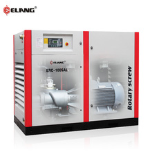 100HP 75kw Best Price Rotary Screw Air Compressor with Inverter