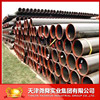 Tianjin Factory Supply Galvanized Steel Pipe