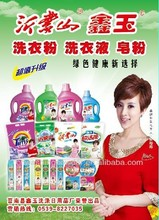 High quality household cleaning laundry powder,detergent washing powder