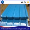 PPGI Steel Color Glass Roof Importers Corrugated Iron Roof