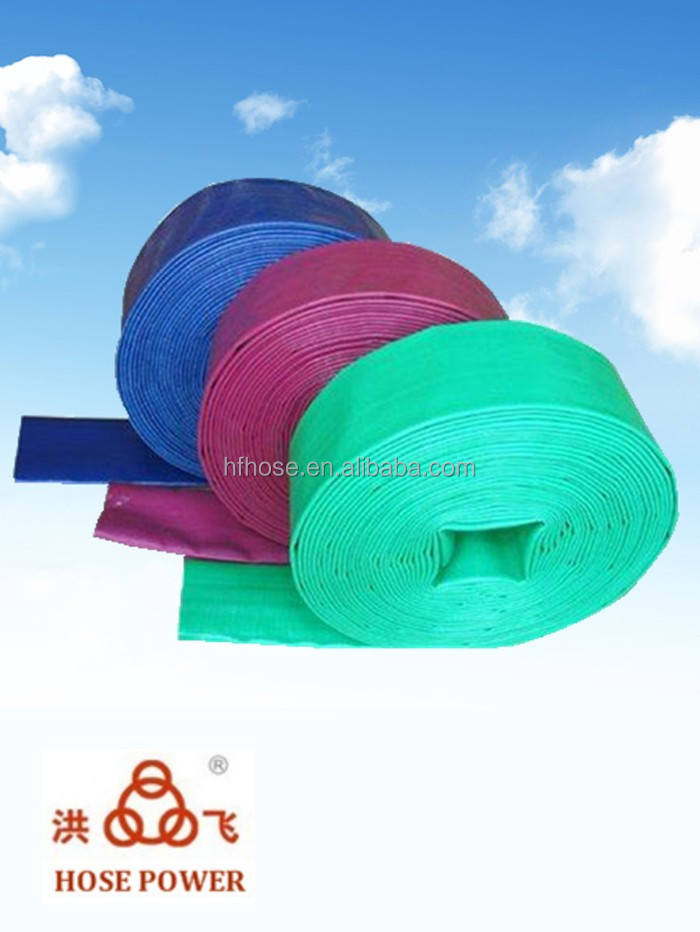 Cheap PVC lay flat water hose for farming irrigation,2015 hot products