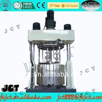 Vacuum multi-functional paddle mixer machine