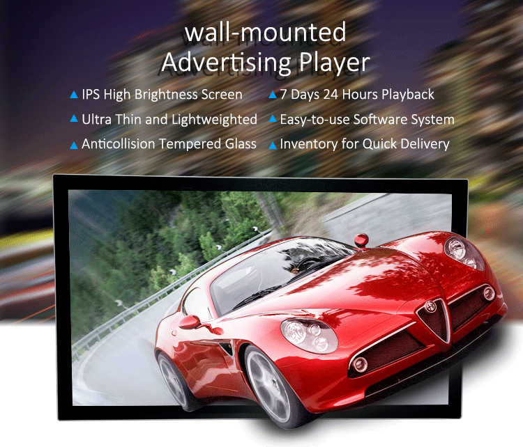 55 inch HD wall mounted touchscreen android digital signage media player