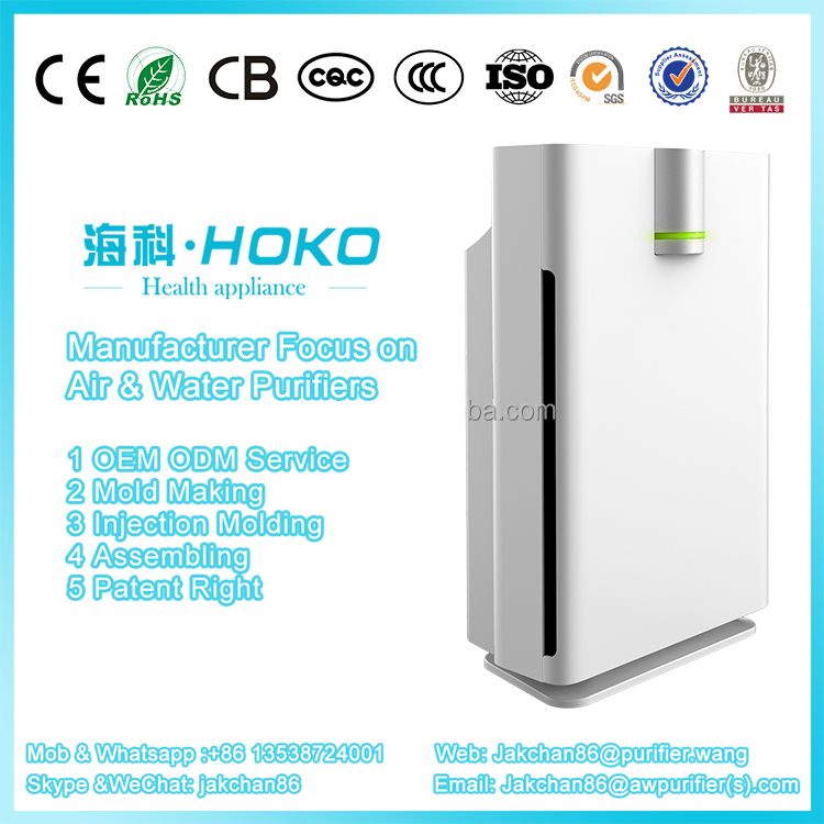 Sterilize air purifier for remove odor with ozone
