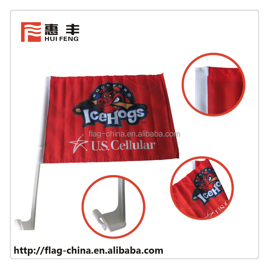 2018 wholesale sports world cup blank car window flags wholesale