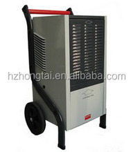 HT-600CSTE20P-60L/Day Metal Portable wholesale refrigerator Industrial Dehumidifier