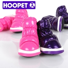 Pet Accessories Fashion Non Slip Dog Boots Factory