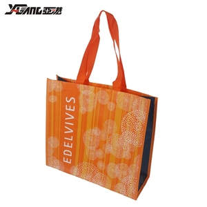 Hot Sale Promotion Gift Item Custom Laminated PP Woven Bag