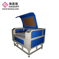 Newest design big sale laser cutting machine for pregnancy clothes