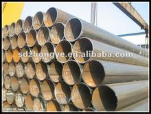 lsaw carbon steel tube