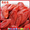 Natural Green Food are goji berries nightshades goji berries navitas goji berries nedir without heavy metal