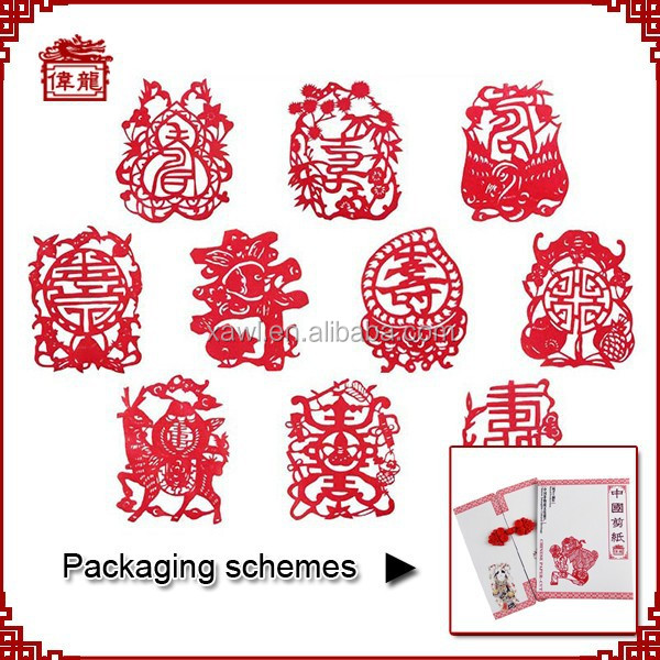 Handicraft making rice paper cut art AZ431