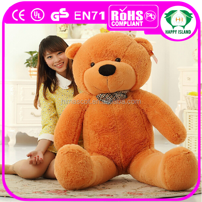 HI stuffed giant plush bear,2 meters giant plush teddy bear,plush bear toy for 200cm