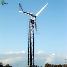 HLD! 2kw wind turbine prices