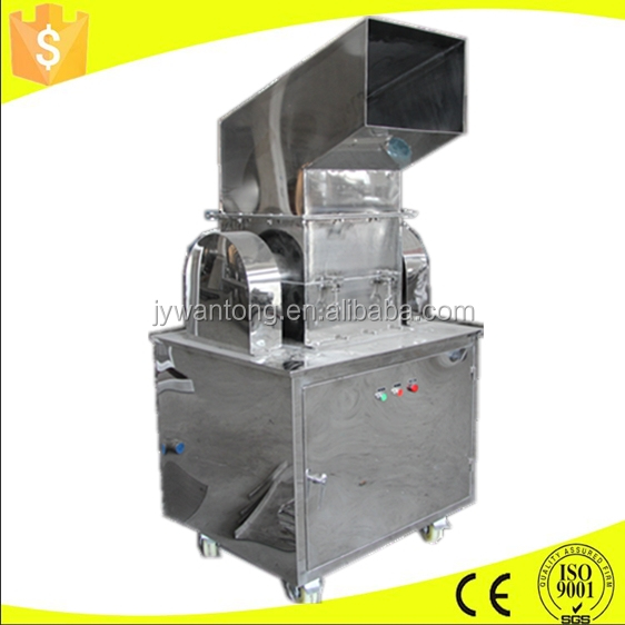 CSJ Coarse Crusher/price for powder making crusher/coarse crusher