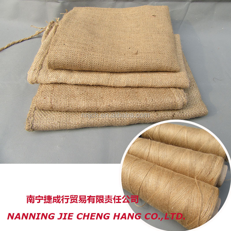 Jute Cloth Jute Fabric of CB and Hessian Grade